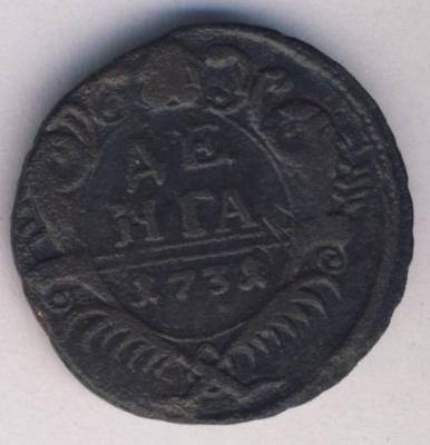 438-2203 р..jpg