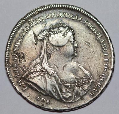1740 а.jpg
