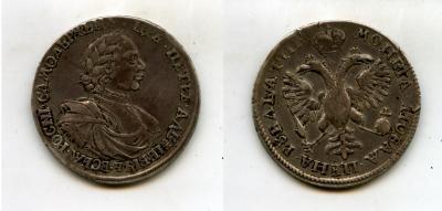 рубль 1718_1.jpg