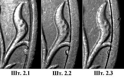 5руб1997_2.1-2.2-2.3.jpg