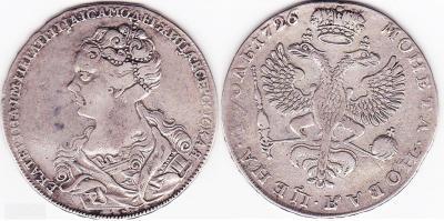 1726-й.jpg