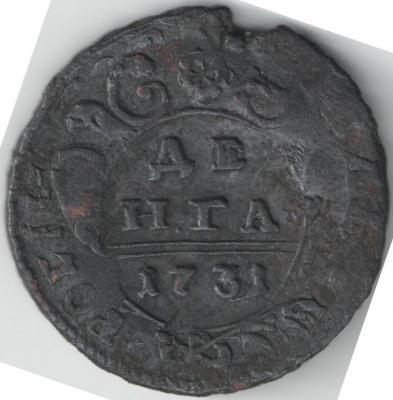 1731-2.jpg