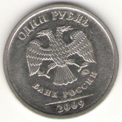 1р-1 2009 Г 3.3.jpg