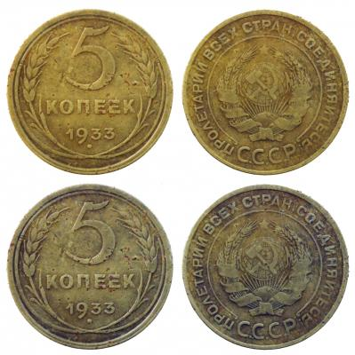 5-1933.jpg