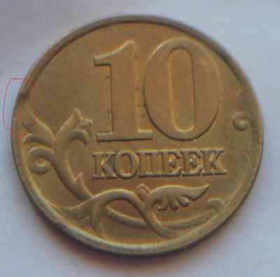 10v.JPG