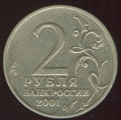 2-2001GagarinBB-av_max.jpg