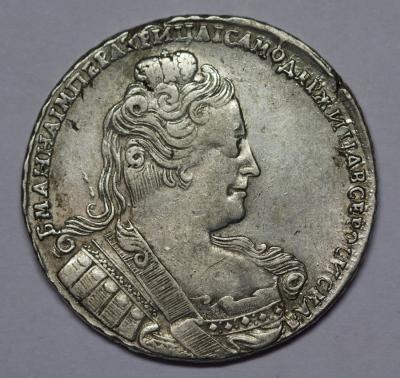рубль 1733 аа.jpg