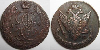 п пер 1794 1775.JPG