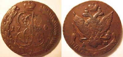 1794 АМ Павл Перечекан с 10 к 1796.JPG