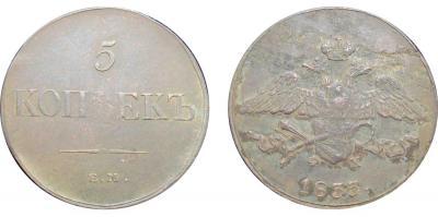 5-1833.jpg