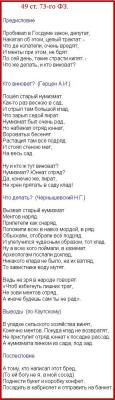 post-26235-0-64186900-1389971907_thumb.jpg