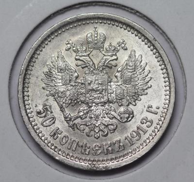 1913 а.jpg