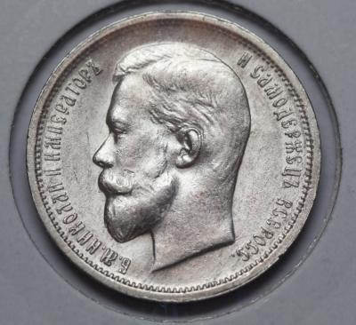 1913 б.jpg