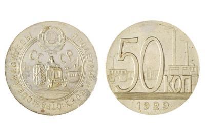 1-moneta.jpg