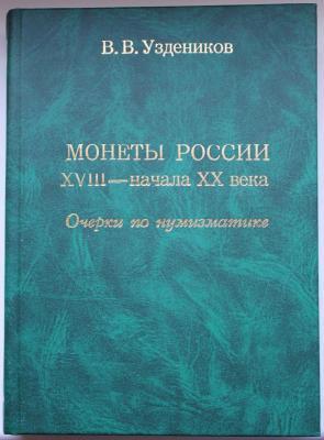 Очерки_1.jpg