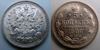 5-1906.jpg