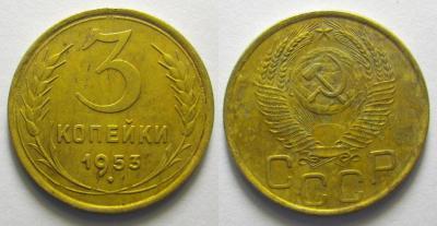 3 1953 2.jpg