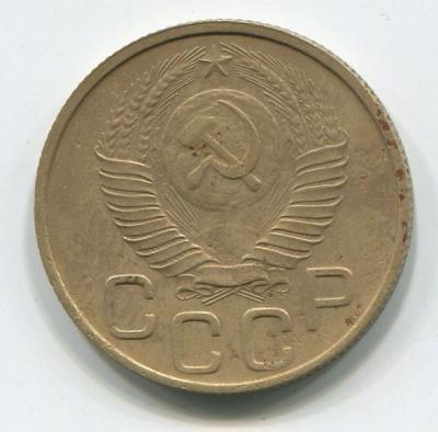 3 коп 1948 г913.jpg