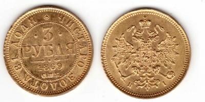 MK 3 rublia 1869.jpg