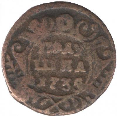 1735-2.jpg