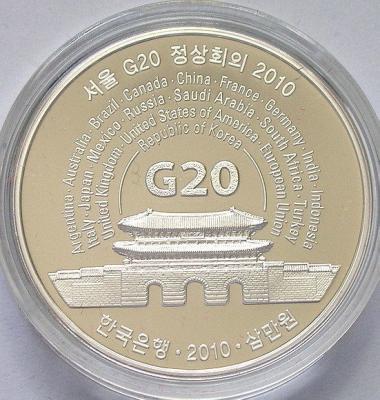 South Korea 2010 G-20 Seoul Summit 30000 Won_2.JPG