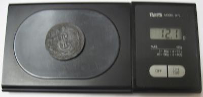 Две копейки 1767 надпись 006.jpg