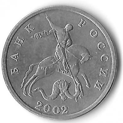 520024a.JPG