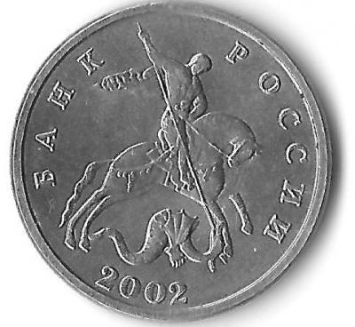 520021a.JPG