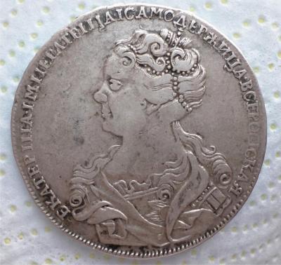 1726_1.jpg