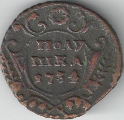 1734-2.jpg