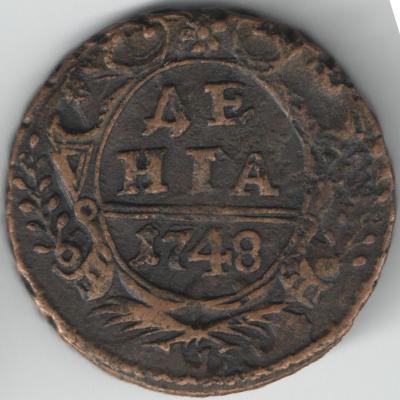 1748-2.jpg