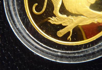 100 руб 1996 А2.JPG