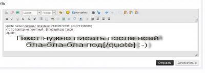post-22478-0-26843200-1390572580_thumb.jpg