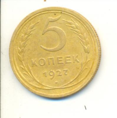 Монета0001_s.jpg