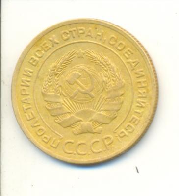 Монета0002_s.jpg