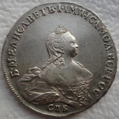 1754 1.JPG