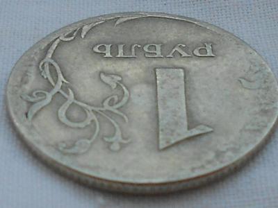 рубль 2005 003 (800x600).jpg
