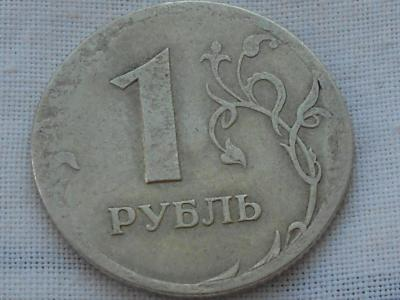 рубль 2005 001 (800x600).jpg
