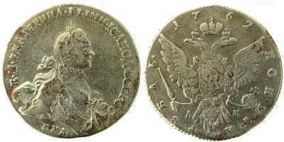 1762.jpg