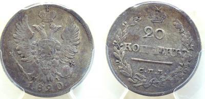 20-1820ПД.jpg
