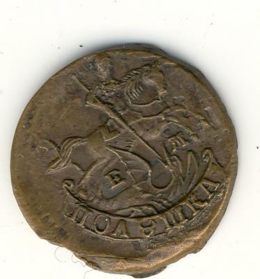 полушка 1789.jpg
