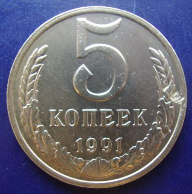 5_k_1991.jpg