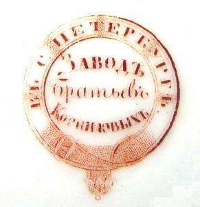 kornilovy-1840-1861-291x300.jpg