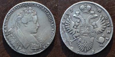 1732 рубль.jpg