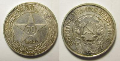 50 1922.jpg