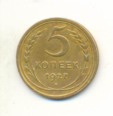 Монета_р_1200.jpg