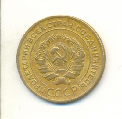 Монета_о_1200.jpg