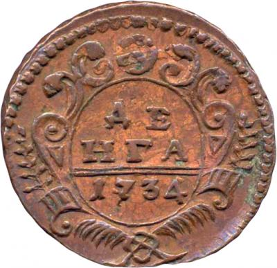 1734 Denga - KM188 - L57 a 85D.jpg