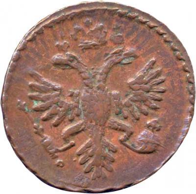 1734 Denga - KM188 - L57 b 85D.jpg
