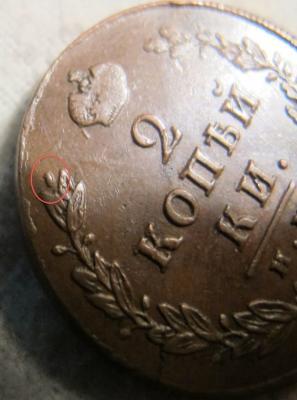 1814ИМ ПС (как 113 но 8 жлд и 7-я ягода, черта коротк.ПС обч. Фрагмент)-$25-4 copy.JPG